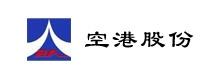 北京空港科技园区股份有限公司