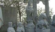 义龙新区特色板石雕刻工艺品开发项目