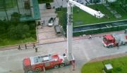龙岩高层消防车生产项目