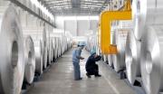 龙岩高精度铝板带箔生产项目