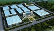 新型铜合金产业园建设项目