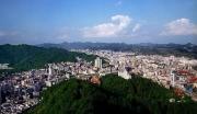 贵州遵义仙人谷旅游综合开发项目