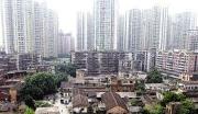 鼎湖城区61、63区及周边地块三旧改造项目