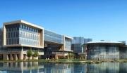 怀集政协生物产业科技园开发建设