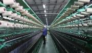 阿拉尔高档纺织面料及成衣项目