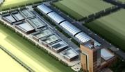 大型综合物流园及煤炭物流交易中心建设项目
