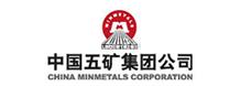 五矿地产控股有限公司