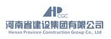 河南省建设集团有限公司