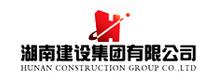 湖南建设集团有限公司
