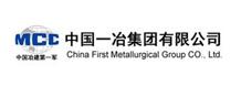 武汉一冶建筑安装工程有限责任公司