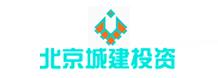 北京城建投资发展股份有限公司