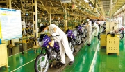 民乐县汽车摩托车零部件产业基地及物流配送建设