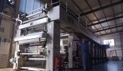 甘州区高档彩印包装箱(盒)生产