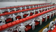 迭部县蕨麻猪肉系列产品深加工开发建设