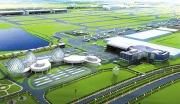 长沙县航空培训基地项目