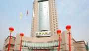 四川成都温江区光华大道酒店整体出售