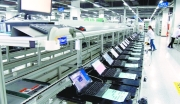 湖南湘潭电脑生产基地
