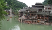 湘西凤凰县棉寨商务旅游休闲中心