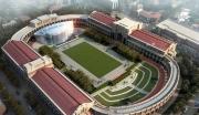湖南邵阳综合体育广场建设项目