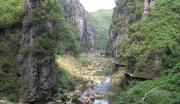 湖南古苗河蚩尤旅游文化产业园建设项目