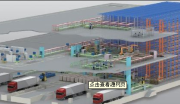 镇平县物流、仓储中心工业园建设项目招商
