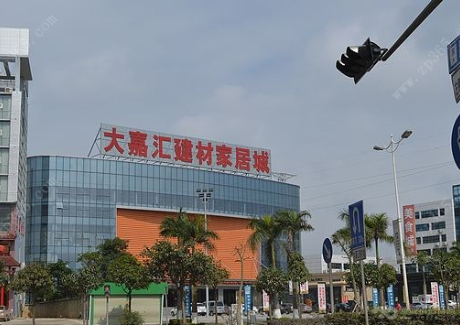 武汉汉东建材家居城项目急招商