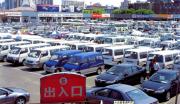 武汉竹叶山汽车市场项目急bob体育app官方下载