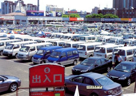 武汉竹叶山汽车市场项目急彩立方平台登录