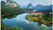 湖南佘湖山生态文化旅游公园项目紧急招商