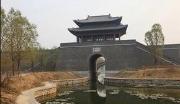 张家界武陵源仙境魔方园开发项目急招商