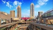 武汉中安国际商贸城项目bob体育app官方下载