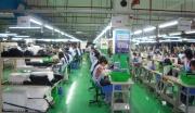 广东阳江皮具制品生产项目
