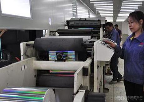 河南南阳镇高档彩印包装生产线项目急彩立方平台登录