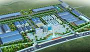 河南信阳绿色食品产业园暨主食产业化项目