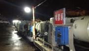 河南济源乳化液泵和高效喷雾泵开发项目