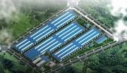 河南济源吨铜线、铜管产业园
