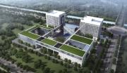 武汉总部区(金融保险业后台服务中心)项目