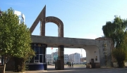 辽宁朝阳市(地级)市政府东北侧77亩优质国有使用权项目出让