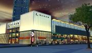 武汉市青山区奥山世纪城项目紧急bob体育app官方下载