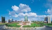 新疆最大石油城克拉玛依市中心商圈49亩商业用地火速转让