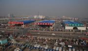 武汉高桥物流总部广场项目招商