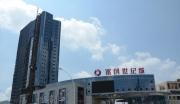 长沙富创世纪城商业综合体项目招商