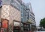 咸宁市城际铁路南站地块实景图