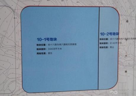 阳新县城东新区10-1号地块实景图