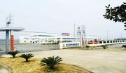 仙桃市无纺布交易中心及物流工业园项目