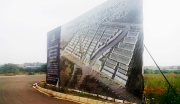 鄂州市永邦高科技产业园