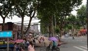 水星台民族民间文化艺术展示街区项目