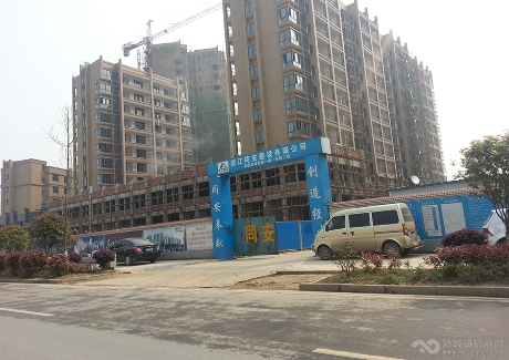 宁乡沩东新城南苑片区项目实景图