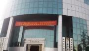 黄冈市文化艺术中心