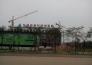 东湖高新科技创意城实景图
